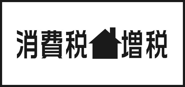 20140317-02