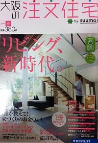 掲載雑誌2
