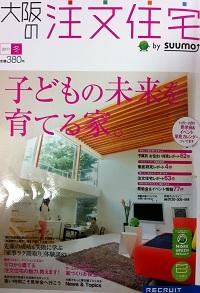 掲載雑誌3